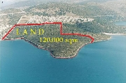 Real Estate For Sale: 120,000 sqm. SeaFront Land For Sale