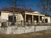 International real estates and rentals: 18th Century Chateau  For Sale in  Slovakia