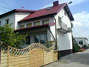 International real estates and rentals: Commercial Property In The Centre Of Poland For Sale