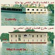 Real Estate For Sale: House Boat In The River Nile In Cairo - See Pictures