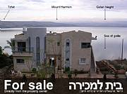 Real Estate For Sale: On A Cliff Overlooking The Sea Of Galilee, Tiberias, Israel.