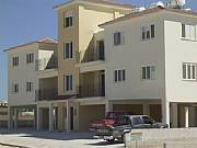 Real Estate For Sale: Dream Apartments In Cyprus Near Ayia Napa And Protaras